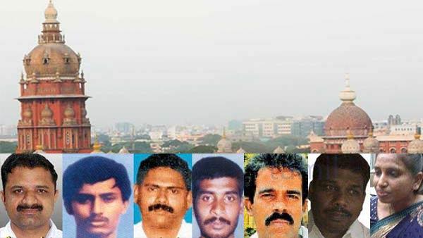 ராஜீவ் கொலை வழக்கு.. 7 தமிழர்கள் விடுதலை கோரும் மனுவை தள்ளுபடி செய்த உயர்நீதிமன்றம்