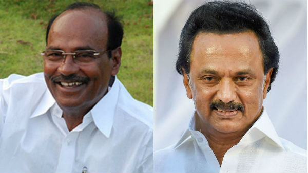 Edappadi Palanisamy and DMK chief MK Stain greets DR Ramadoss