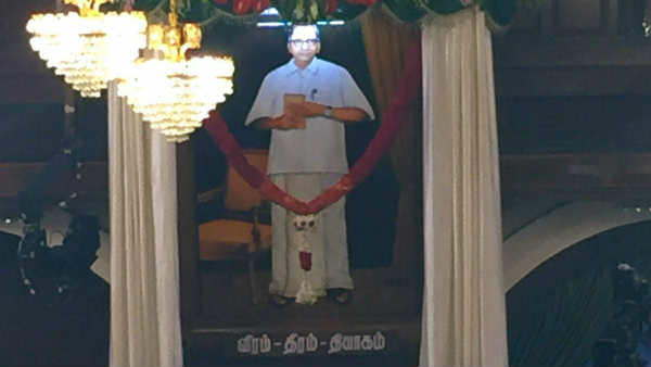 Opening of S. S. Ramasami Padayatchiyar Portrait in Assembly