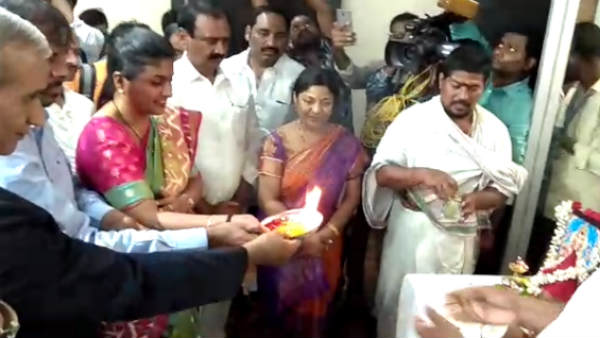 Roja Selvamani mla Taken Charge as APIIC Chairman