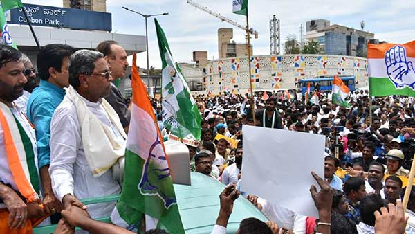 Karnataka Congress and JDS leaders stage protest against BJP