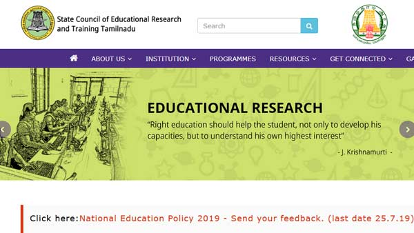 Comment on the draft of the new national education policy .. Invite the public, teachers