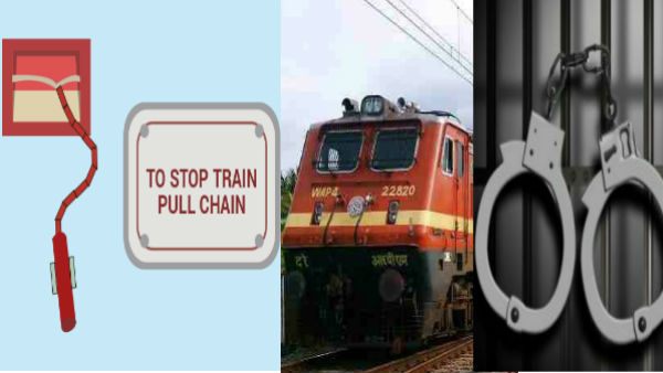 49 arrested for Pulling the risk chain of on trains at Trichy circle