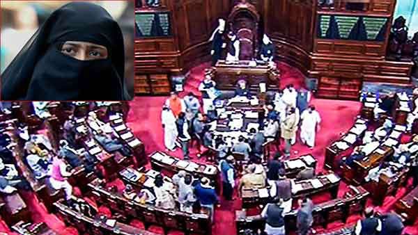 Triple Talaq bill may be taken up tomorrow in Rajya Sabha: BJP issues a whip