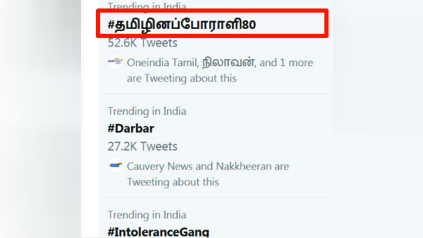 Rajinis Darbar Hastag clashes with PMK in Twitter Trending