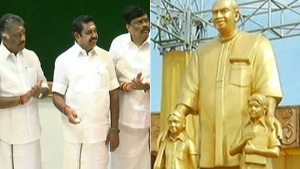 Kamarajar Manimandapam set up in Virudhunagar at a cost of Rs. 25 crore