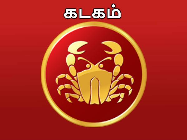 சனிப்பெயர்ச்சி 2020: கடகத்திற்கு கண்டச்சனி- வம்பு சண்டைக்கு போகாதீங்க