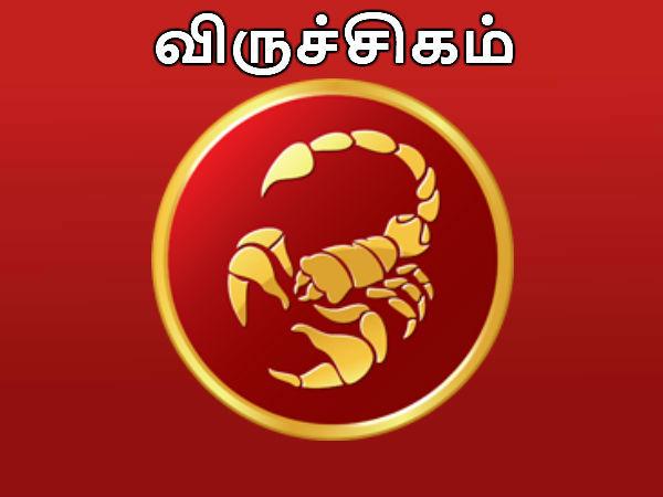 செப்டம்பர் மாத ராசிபலன் 2019: விருச்சிகம் ராசிக்கு விடிவுகாலம் வரப்போகுது    September Month Rasi Palangal 2019: Viruchigam Rasi - Tamil Oneindia