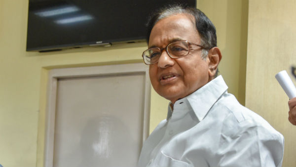 P Chidambaram get a bail appeal : Supreme Court to hear today- live updates