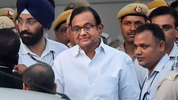 why cbi court refused to bail to p chidambaram, cbi arguments is important reason