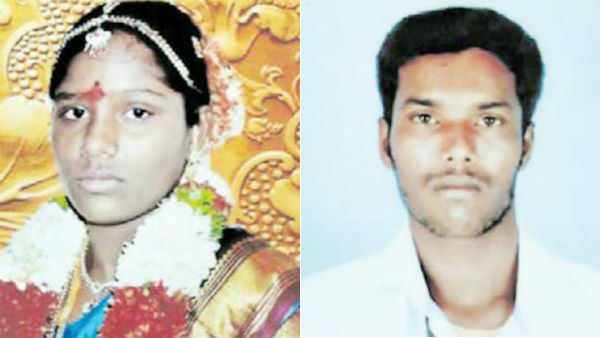 Couple committed suicide near Thiruvannamalai