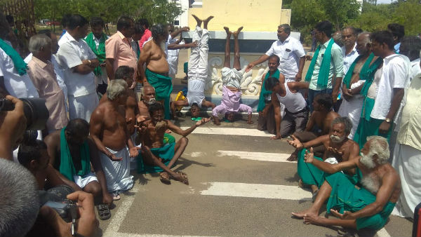 Ayyakkannu Protest near Trichy Collectorate