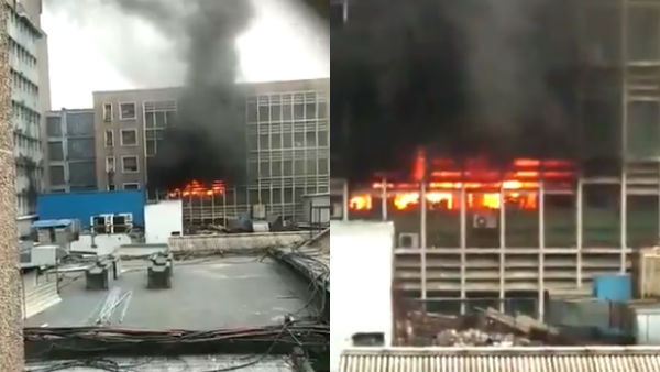 Fire accident in Delhi AIIMS hospital
