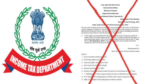 No more extension for filing IT returns