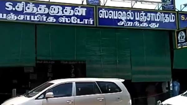 IT officials raids in Panchamirtham stores in Palani