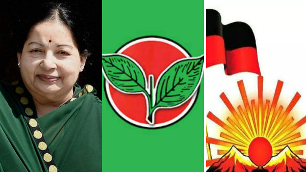 Double Leaf victory in Vellore Election