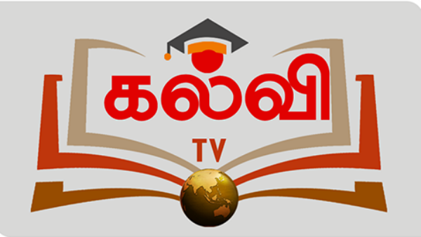 Tamilnadu Education Channel will be broadcasted from August 26
