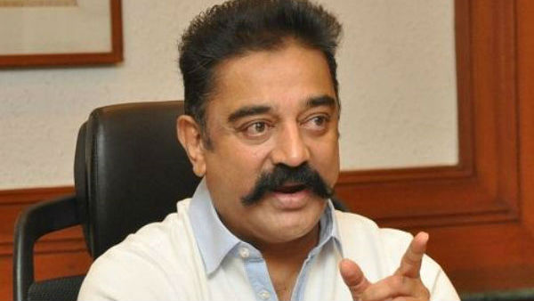 Kamal Haasan condemns for scrapping 370 article