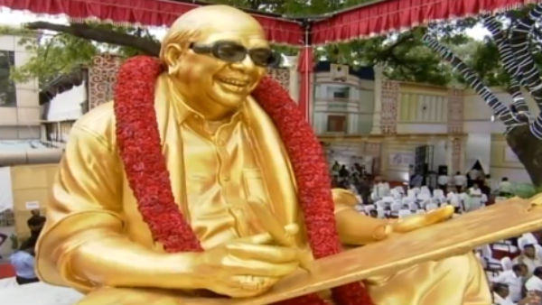 Statue of Karunanidhi opened in Chennai Murasoli office by Mamata Banerjee