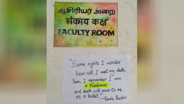 Students from Kashmir pasted Kashmir issue in college