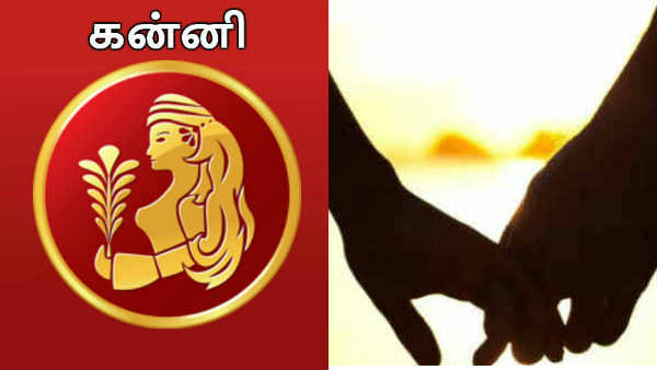 செப்டம்பர் மாத ராசிபலன் 2019: கன்னி ராசிக்கு காதல் மலரும் காலம்