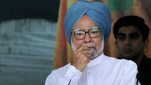 Government withdraws SPG security to ex PM Manmohan Singh