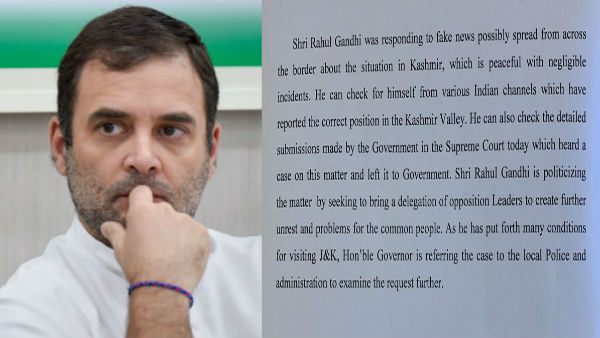 After Rahul Gandhi says yes to visiting Kashmir, Governors office says he is spreading fake news