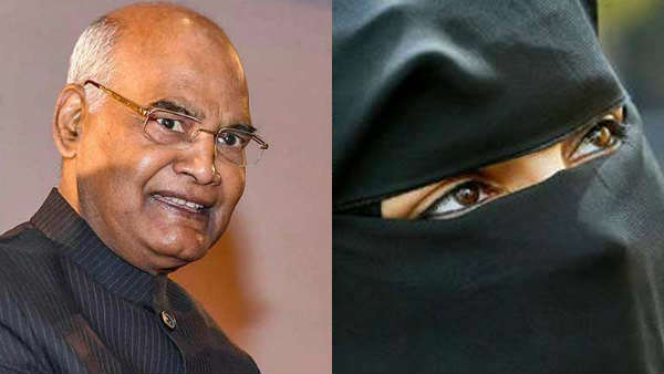 President Ramnath Govind accends Triple Talaq: Officially becomes law now