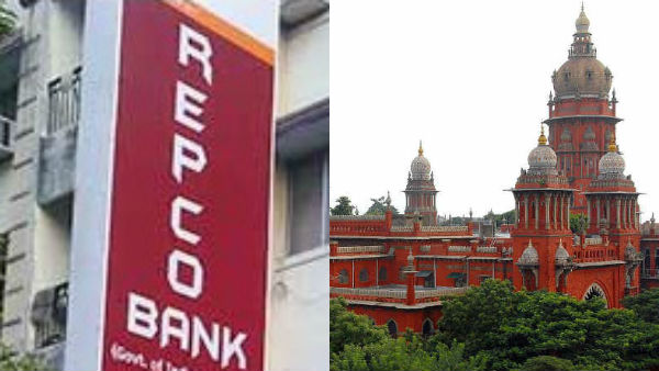 Repco bank case verdict reserved