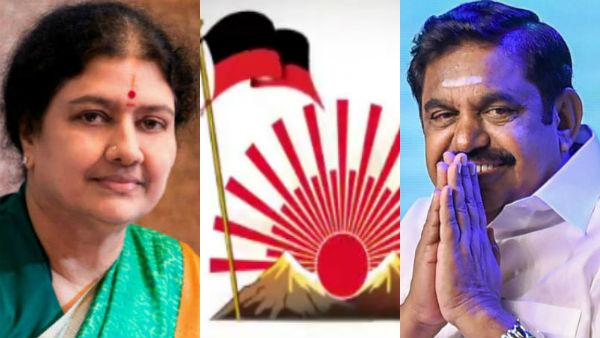 செம மூவ்.. அதிரடி ஆக்ஷன்.. திமுகவுக்கு செக் வைக்க சசிகலா தயாராகிறாரா?