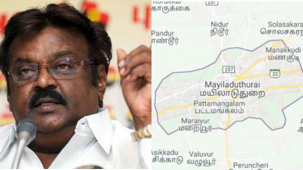 vijayakanth demands to form Mayiladurai as separate district