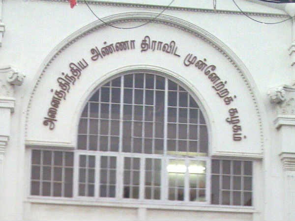 ADMK starts their optional petition to contest in Tamilnadu Assembly byelections