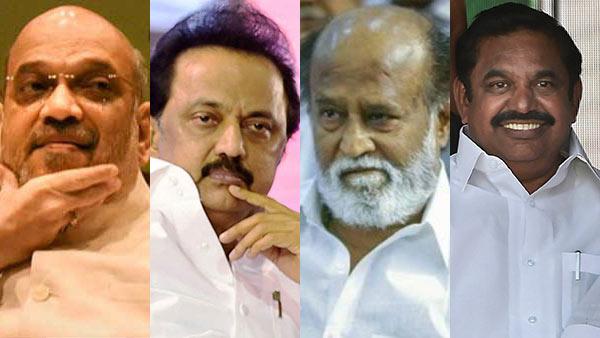 தமிழக சட்டசபை தேர்தல்... 60 தொகுதிகளுக்கு குறி.. 3 கட்சிகளுக்கு வலை.. பாஜகவின் வியூகம் இதுதானாம்!