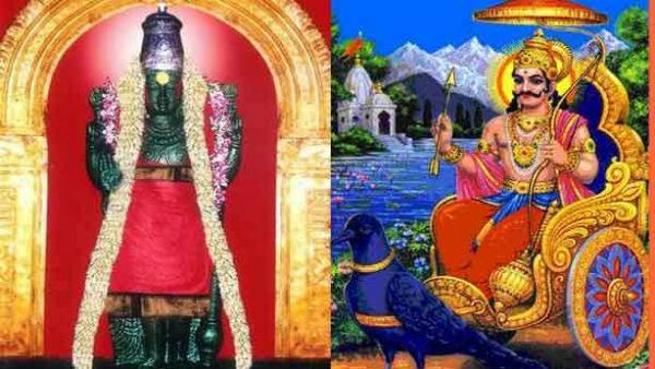 செவ்வாய் சனி கூட்டணி சேரக் கூடாது.... பார்த்தாலும் சிக்கல்தான் - பரிகாரம் இருக்கு