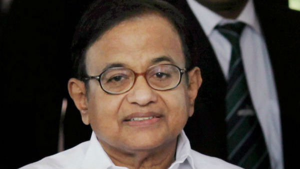 Inx Media Case: P Chidambaram bail plea will be heard in Delhi High Court tomorrow