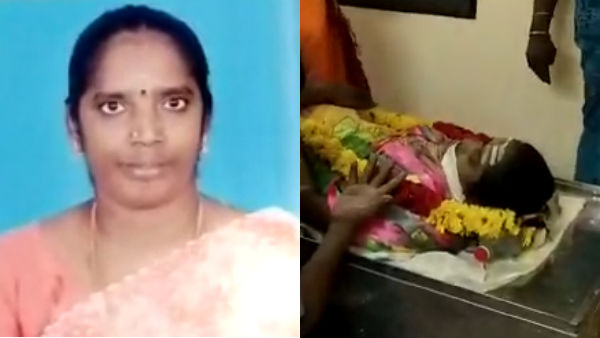 School teacher died due to heart attack near Tanjore