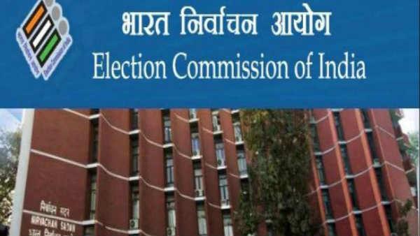 கர்நாடகாவில் 2 தொகுதிகளுக்கு மட்டும் இடைத் தேர்தல் அறிவிக்காத தேர்தல் ஆணையம்.. பின்னணி இதுதான்