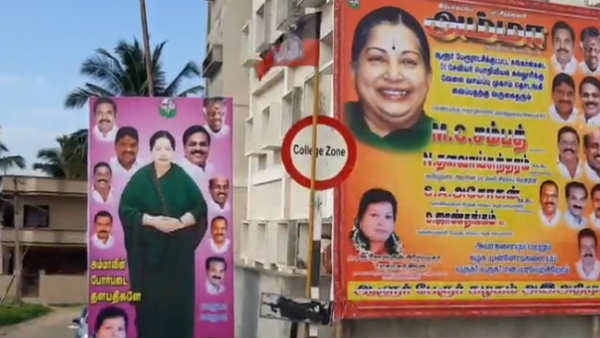 flex boards galore in minister function