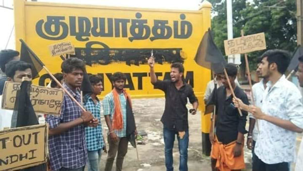 DMK Protest against Centre for saying One Nation one Language in Gudiyattam Railway station