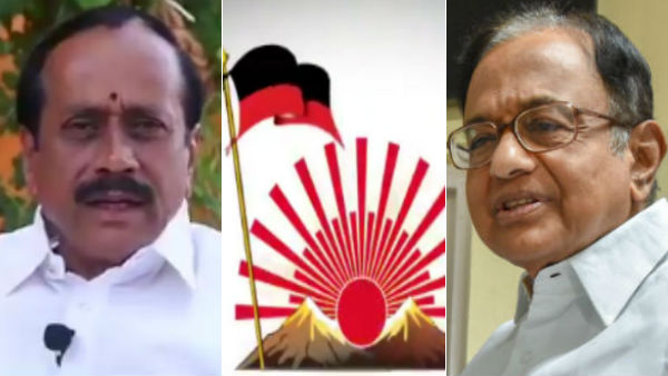 H Raja says about P Chidambaram arrest