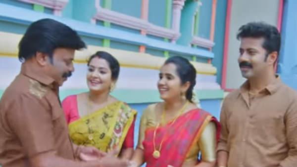 Kalyana Veedu Serial: கல்யாணமாகி ஒரு வருஷத்துக்குள்ள குழந்தை இல்லேன்னு கவலையா?