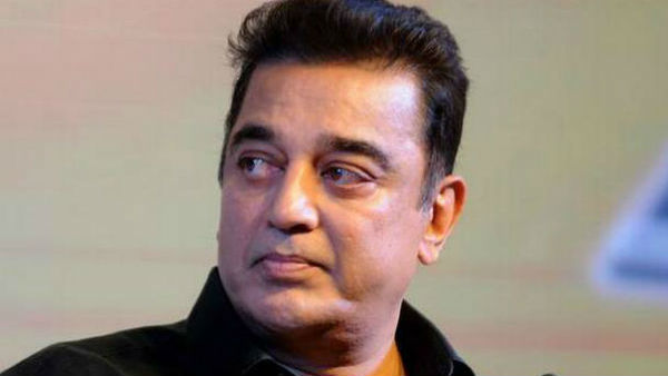 mnm president kamalhassan video about 5th standard public exam issue