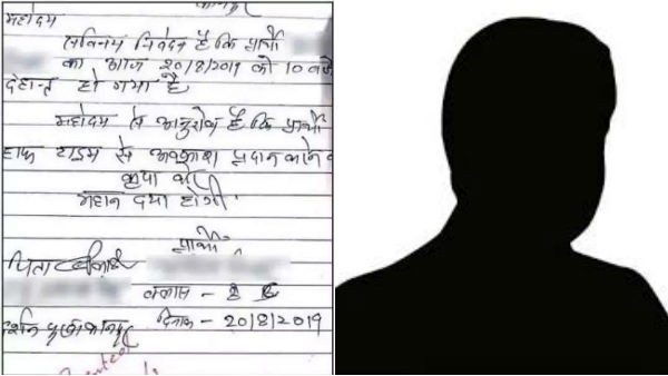 8th std students own death leave letter to the principal