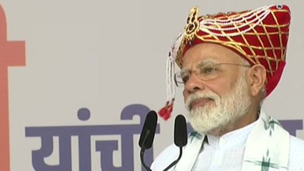Maharashtra Assembly Election: PM Modi launches BJPs campaign