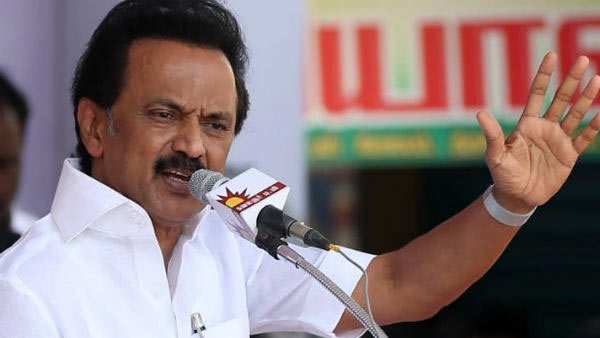 mk stalin for the first time to talk about p chidambaram arrest issue