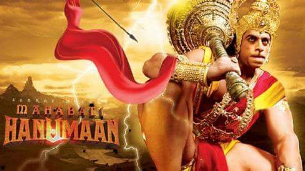 Jai Hanuman Serial: அண்ணலும் நோக்கினான்.. அவளும்... ஐயோ இங்கு நோக்கவில்லையே!