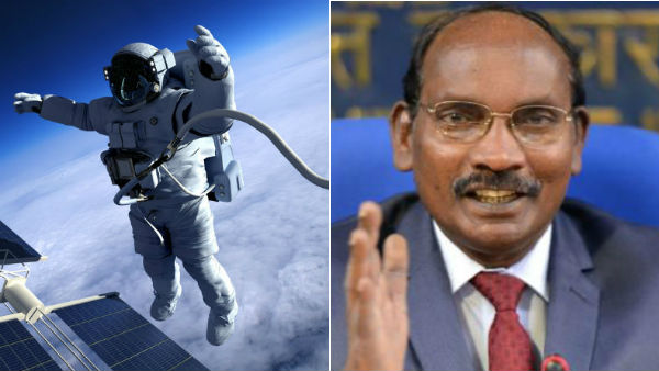 By December 2021, the first Indian will be carried by our own rocket into space: says ISRO chief K Sivan