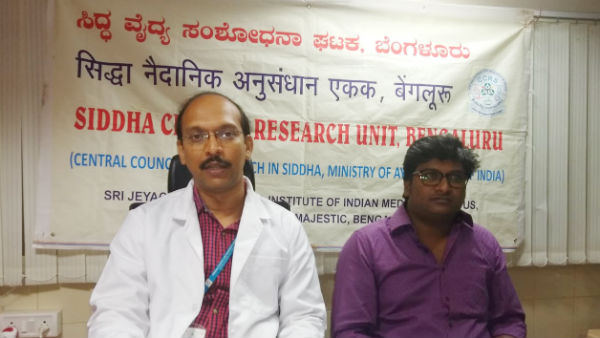 Karnataka Tamil journalist association conduct free Siddha medical camp