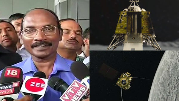 Chandrayaan 2 orbiter is doing very well: K Sivan