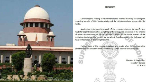 SC Collegium issues statment on transfer of Judges